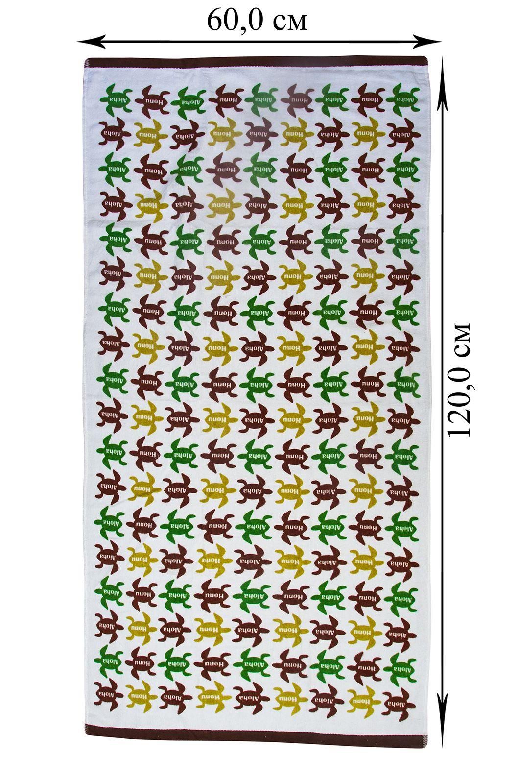 Полотенце махровое Aloha Honu - купить с доставкой