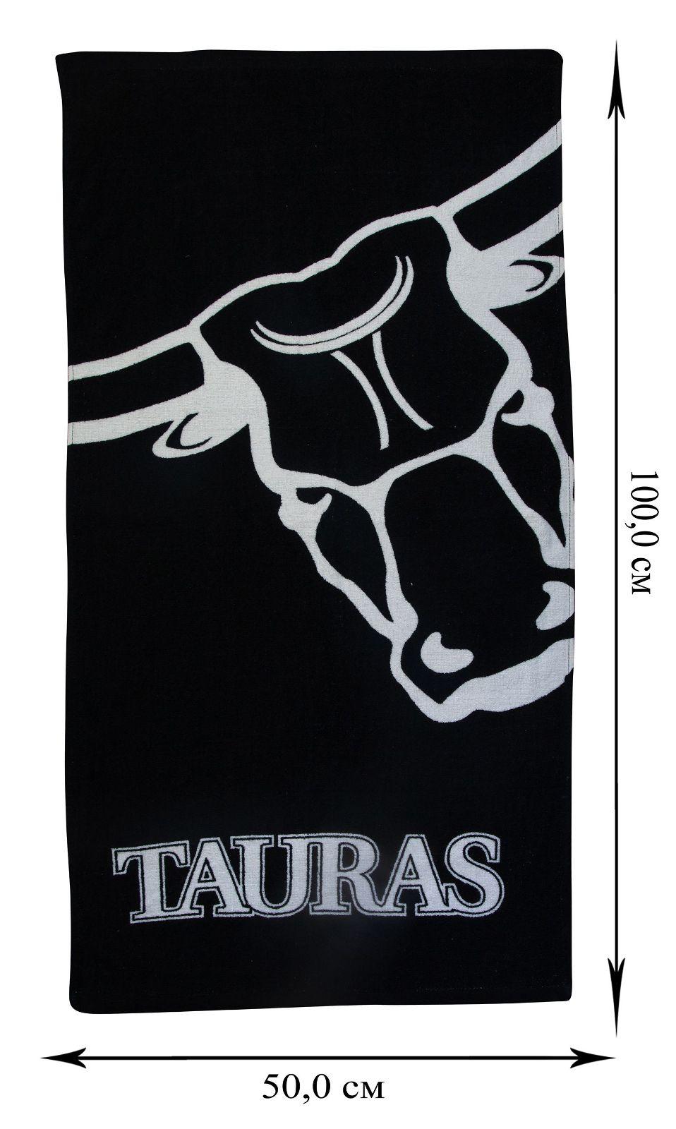 """Полотенце махровое """"Tauras"""" - купить с доставкой"""