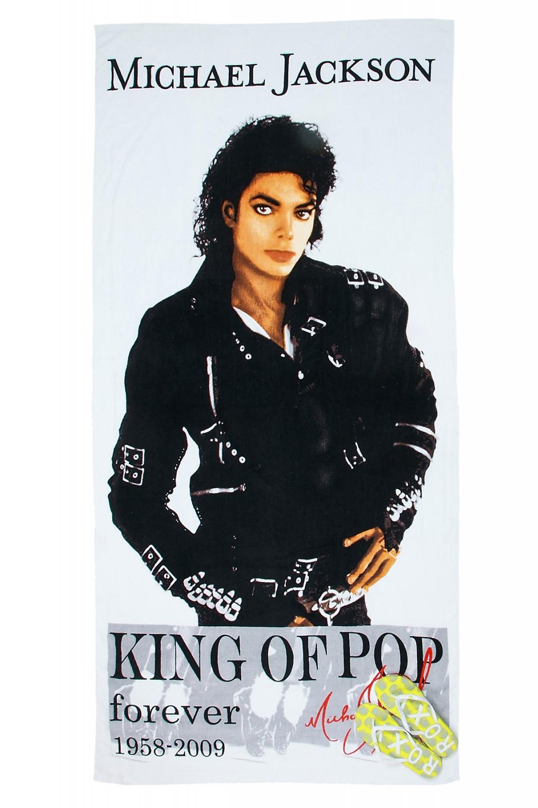 Полотенца Майкл Джексон оптом со скидками