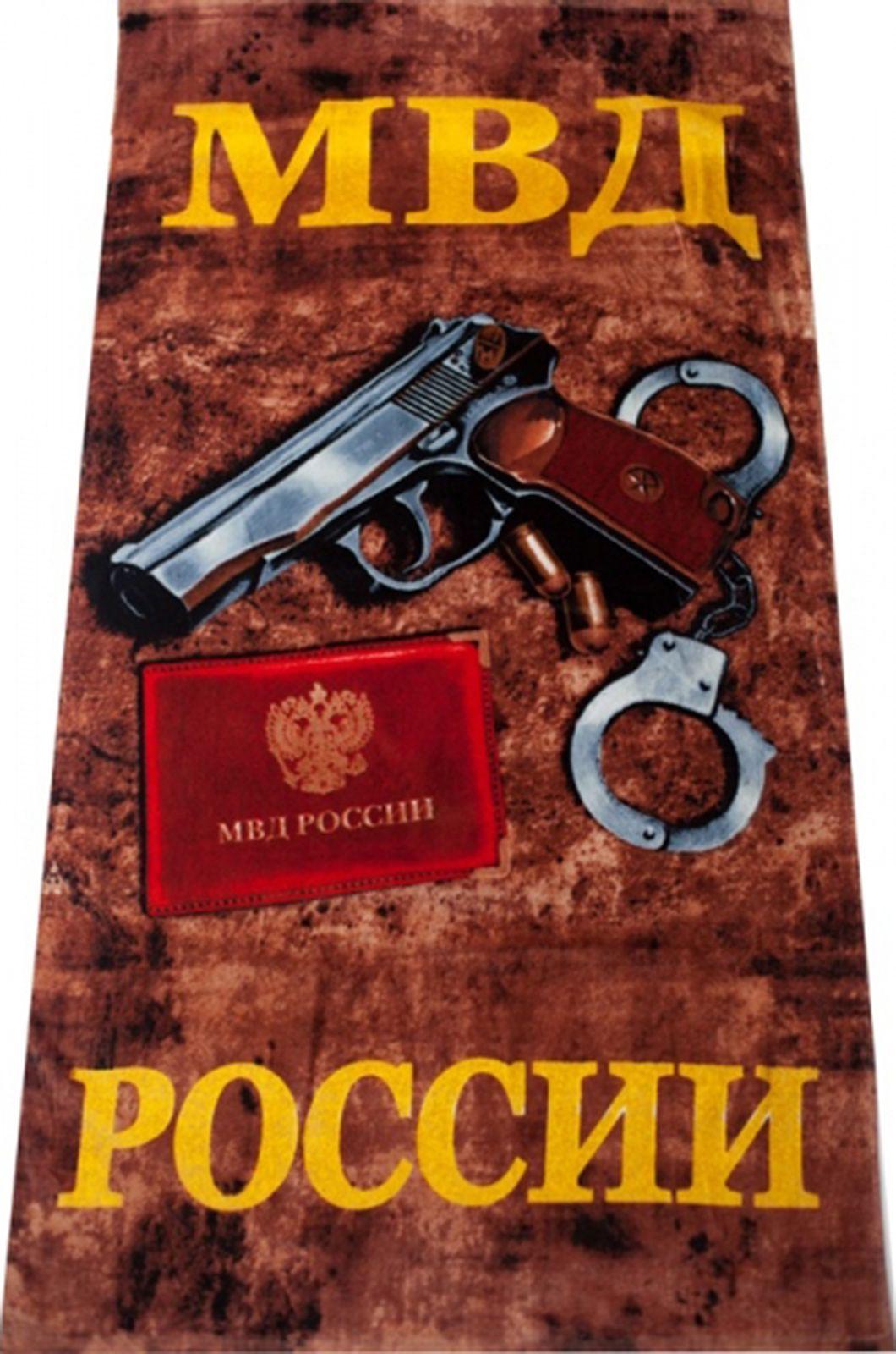 В Москве мягкие полотенце «МВД»
