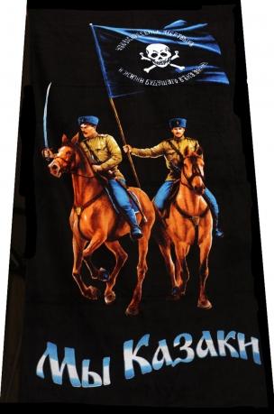 Полотенце «Мы казаки»