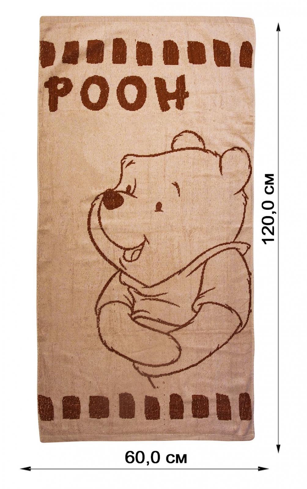 Полотенце с медвежонком  недорого с доставкой