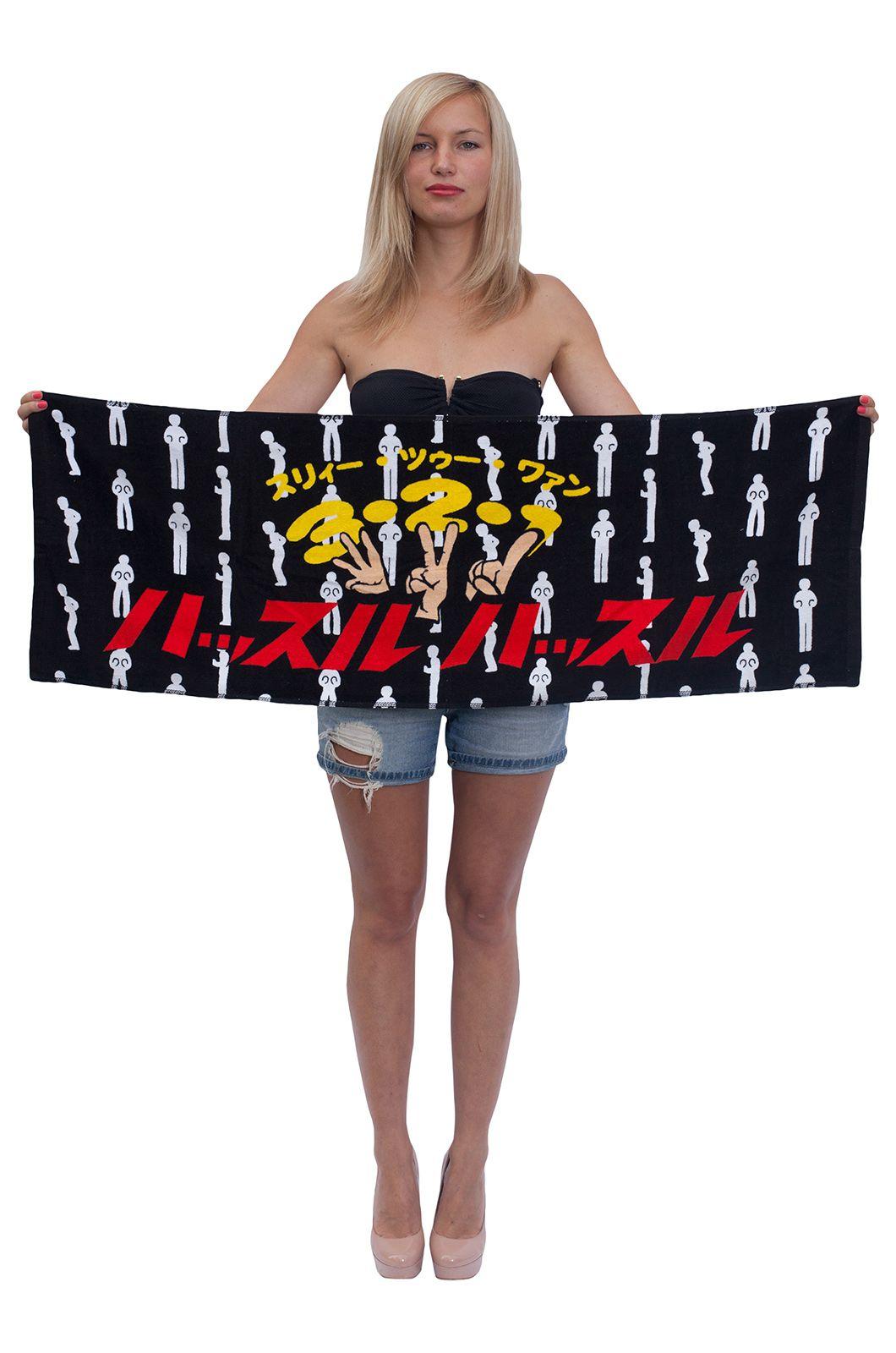 Полотенце с прикольным рисунком - купить онлайн в интернет-магазине