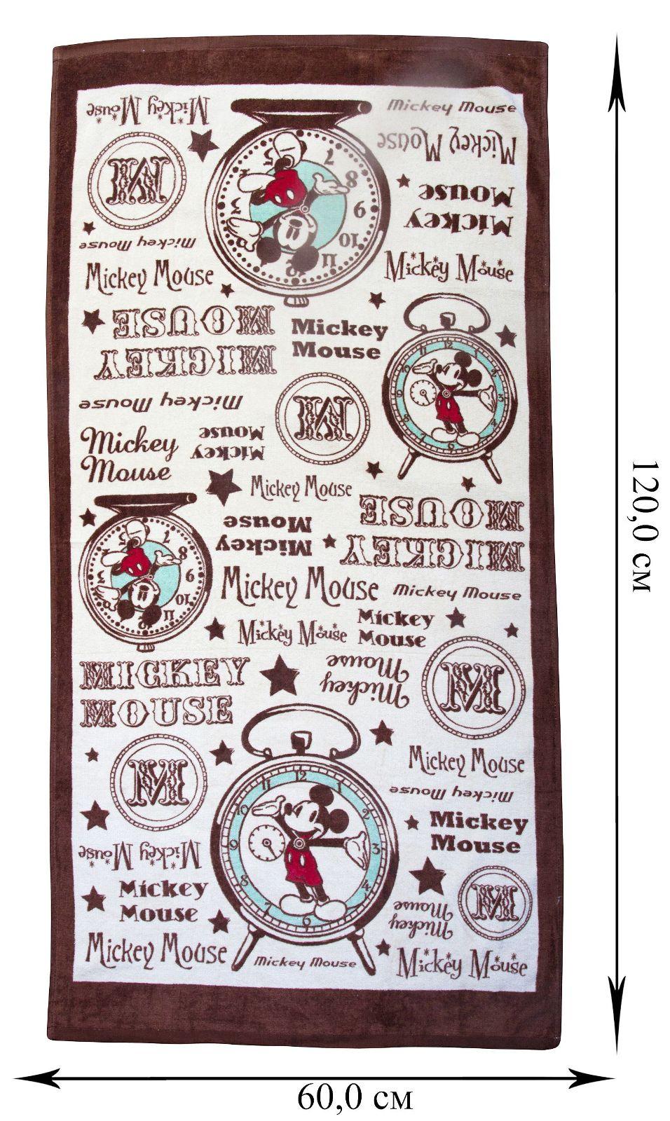 Полотенце с принтом - купить с доставкой онлайн