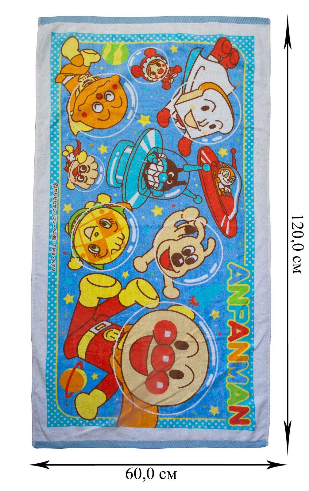 Полотенце с рисунком с доставкой