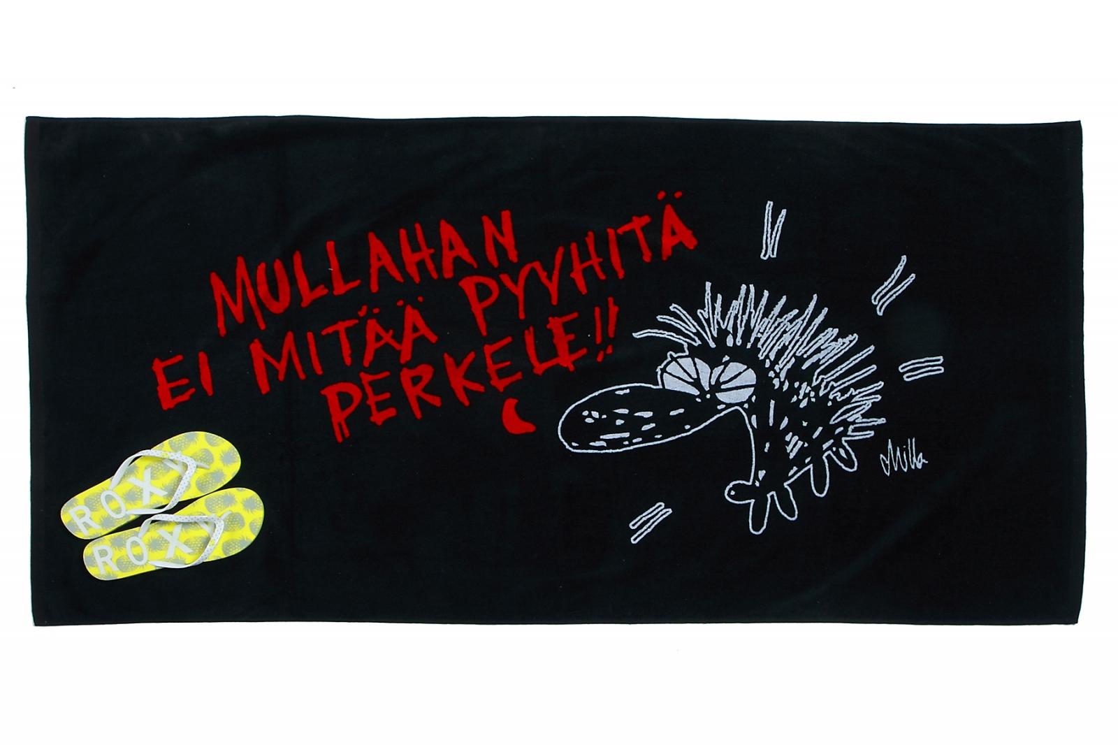 Полотенце с рисунком ежика с доставкой на выбор