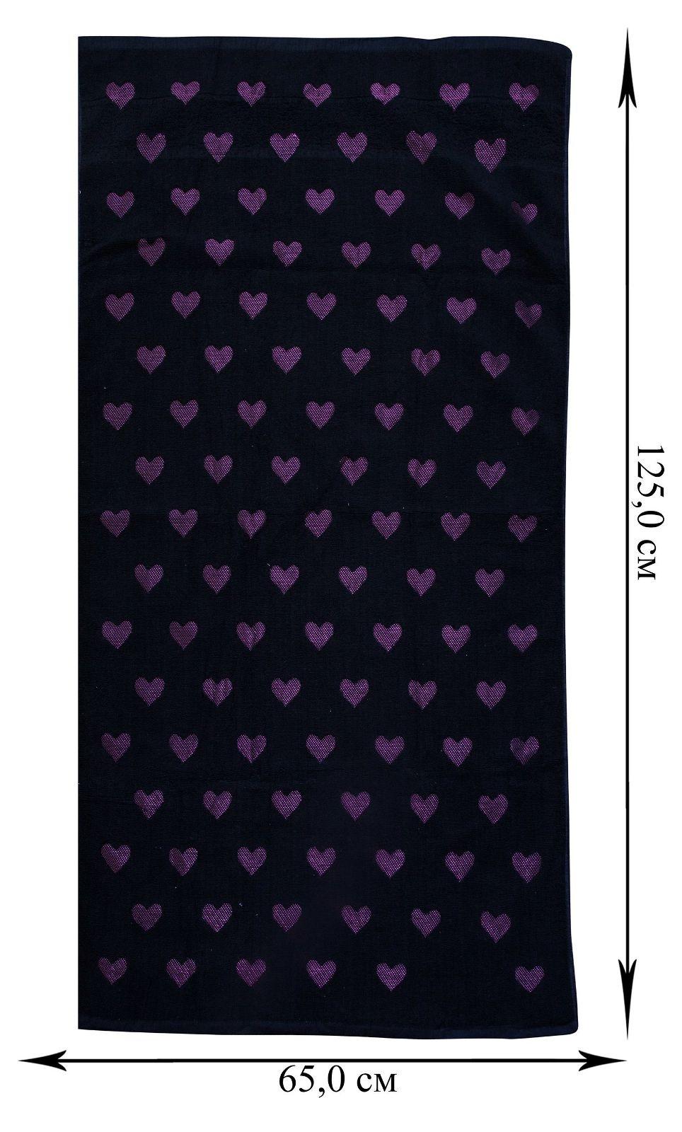 Полотенце с сердечками - заказать с доставкой