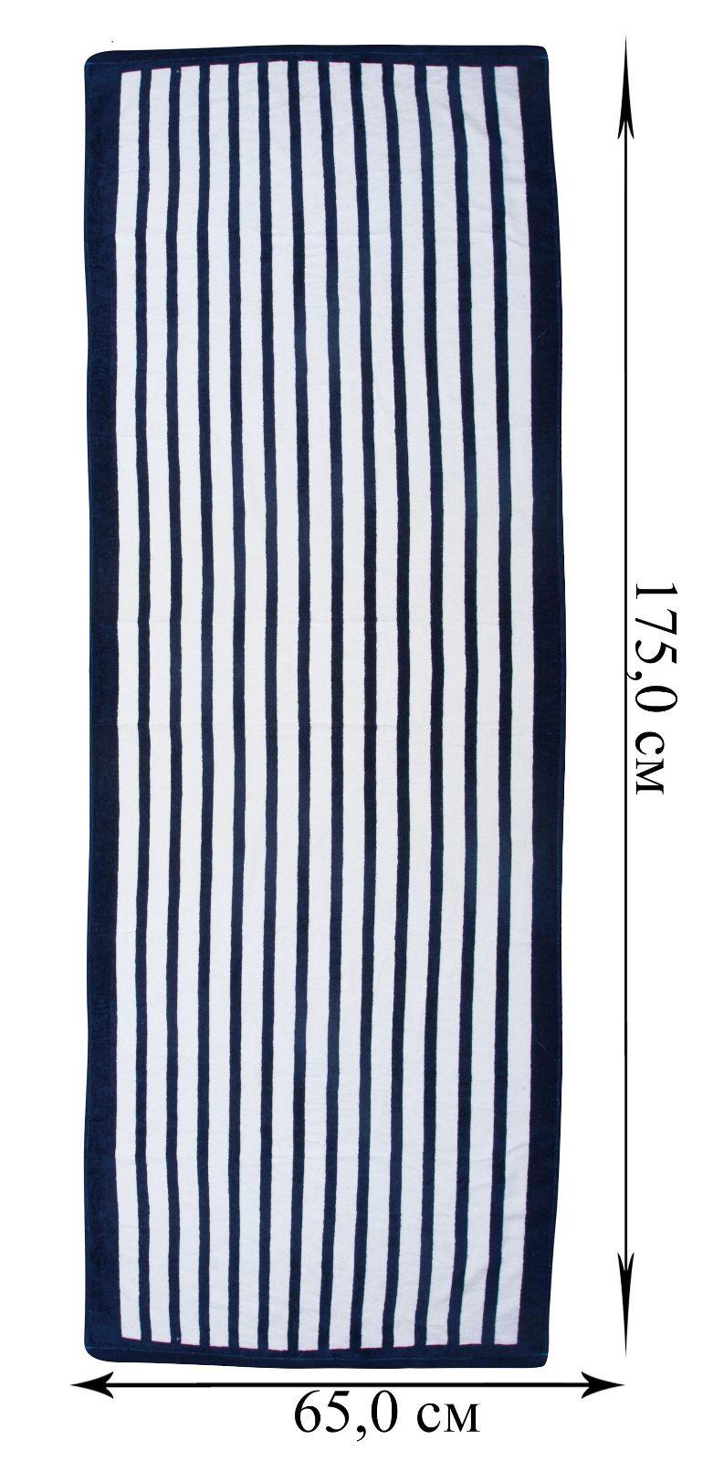 Полотенце в полоску - купить онлайн