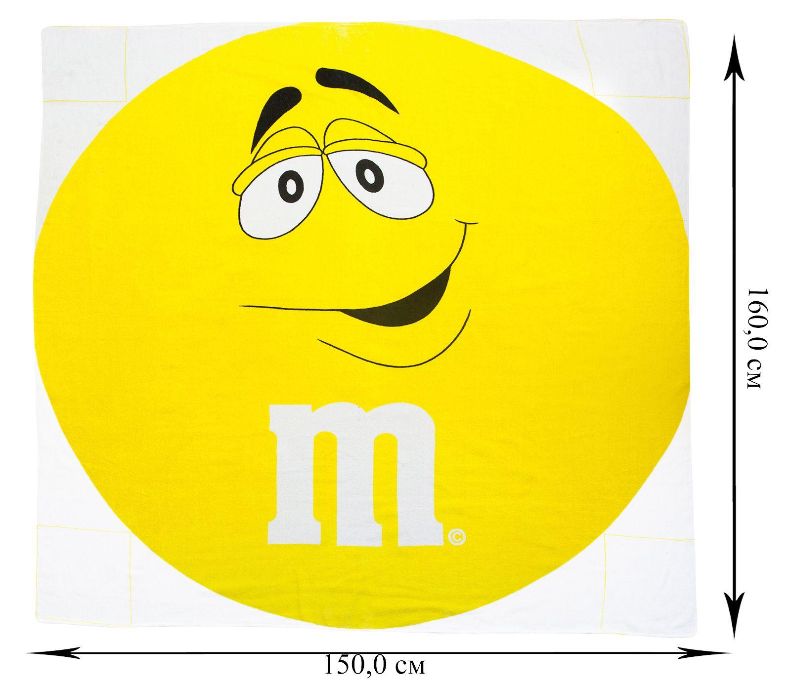 Выгодная цена полотенца Желтый M&M