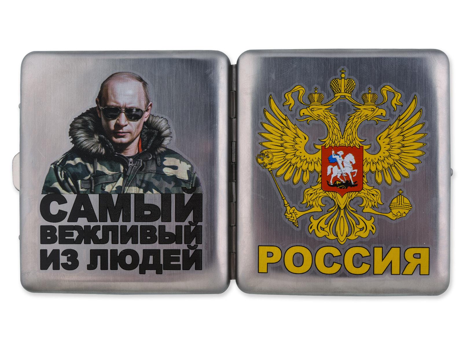 Портсигар с гербом России