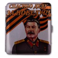 """Портсигар """"Сталин"""""""