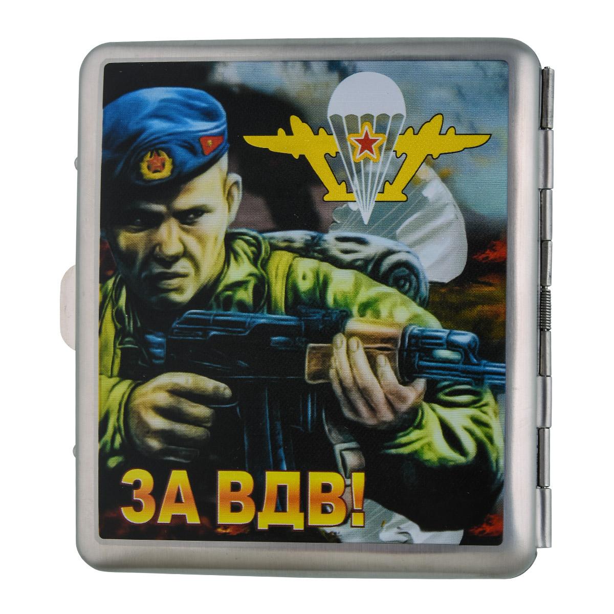 "Портсигар ""За ВДВ"""