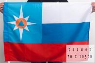 Представительский флаг МЧС России