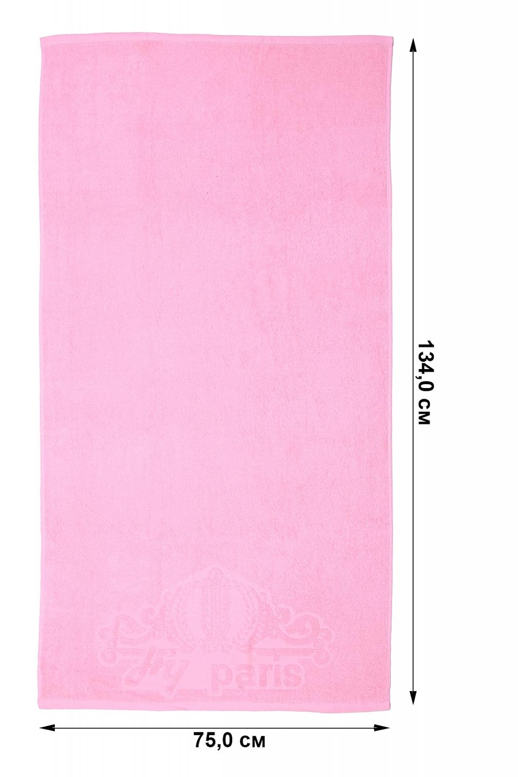 Розовое махровое полотенце оптом и в розницу