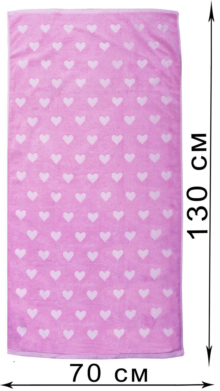 Розовое полотенце - купить с доставкой
