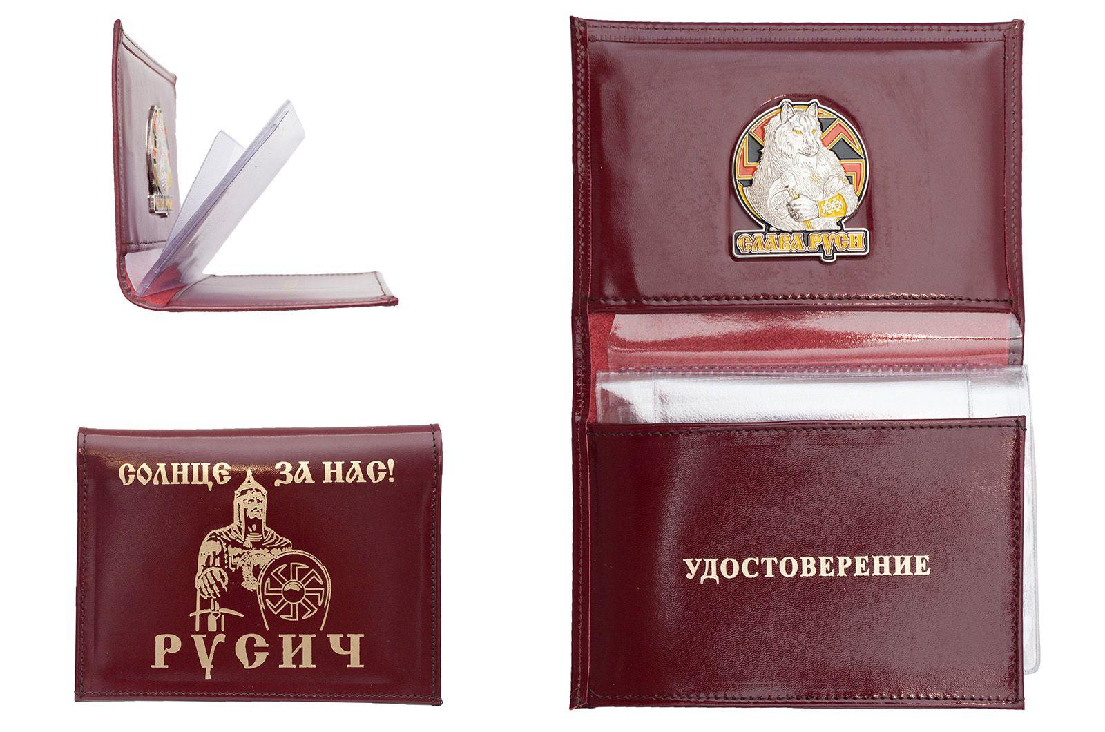 Лучшие мужские портмоне в Москве