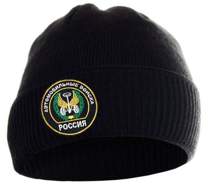 Заказать шапки для мужчин с надписями