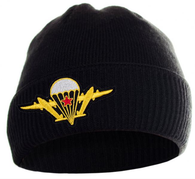 Недорого купить мужскую шапку