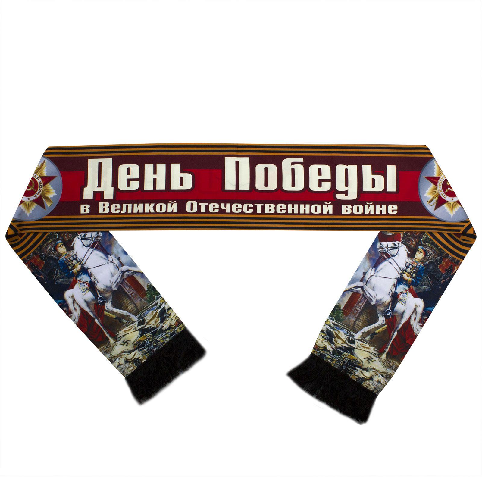 """Шарф к празднику """"День Победы"""""""