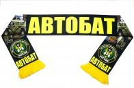 Шарф Автобат шёлковый