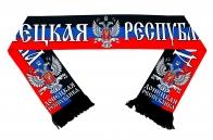 Шарф шёлковый «Донецкая Республика»
