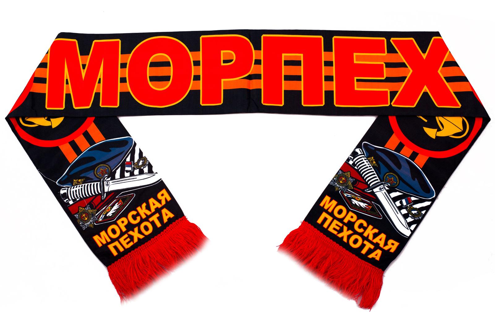 Интернет магазин мужских шарфов