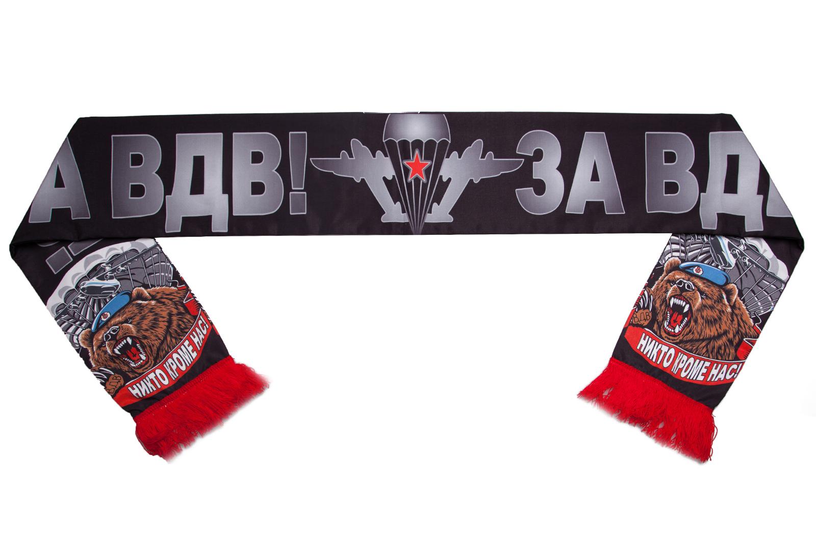 Купить мужской шарф