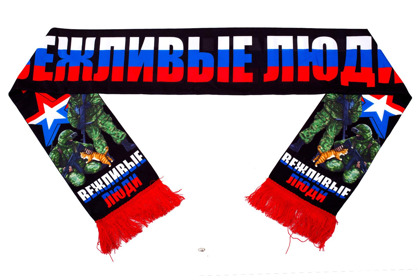 """Шелковый шарф для армии """"Вежливые люди"""""""