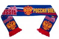 Шарф RUSSIA «Россия вперёд!»вязаный