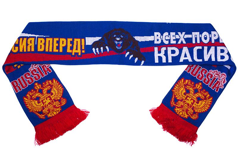 """Спортивный шарф """"Всех порвем красиво!"""""""