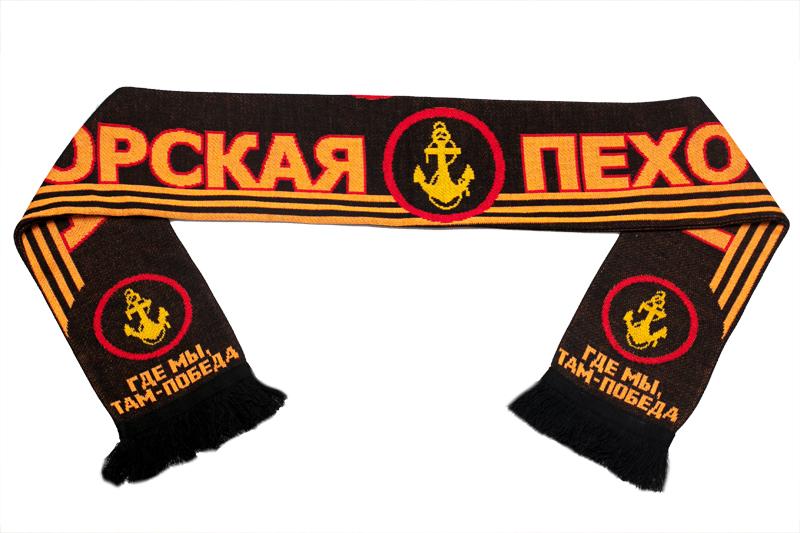Стильные мужские шарфы