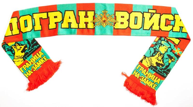 Купить зимний шарф мужской