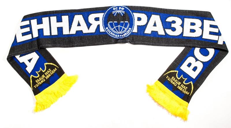 Купить красивые спортивные шарфы для мужчин