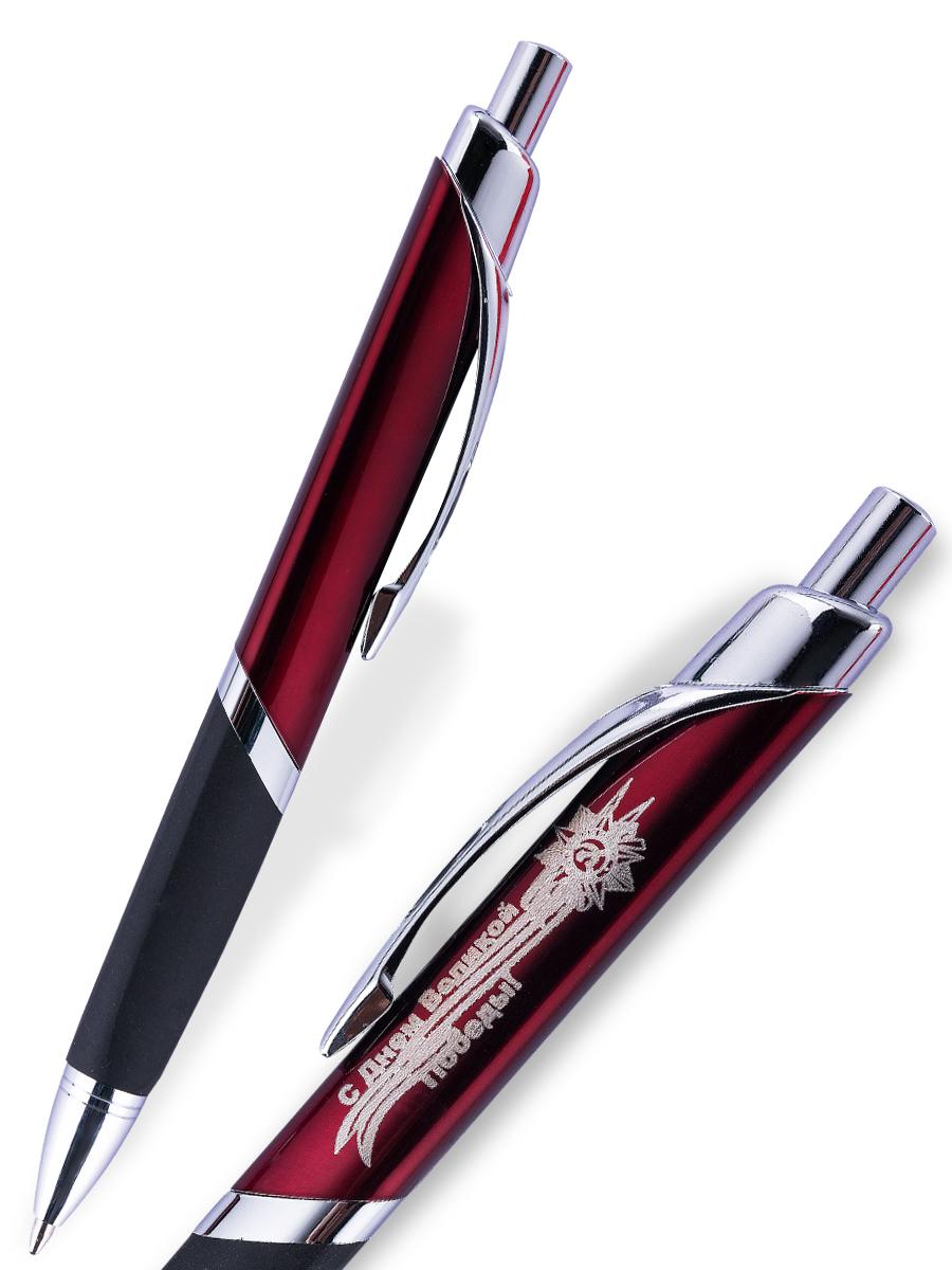 Шариковая ручка на 9 мая