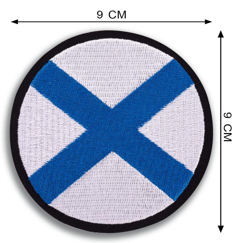 Шевроны Флаг Андреевский для оптово-розничного приобретения