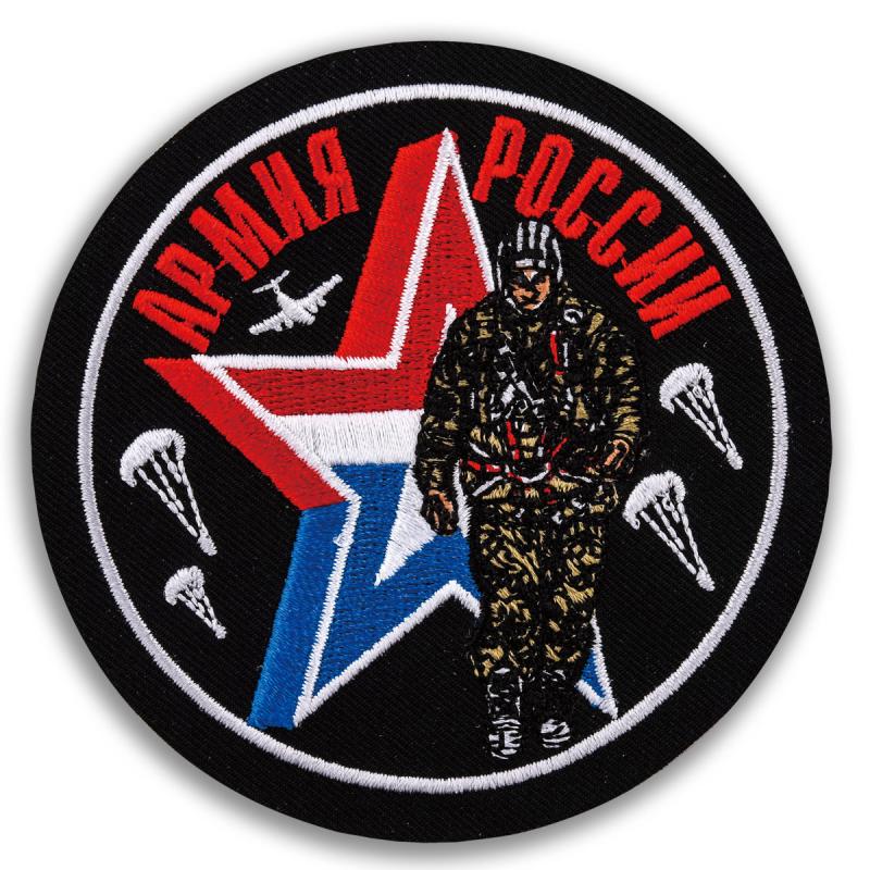 Купить шевроны Армии России с доставкой в любой город