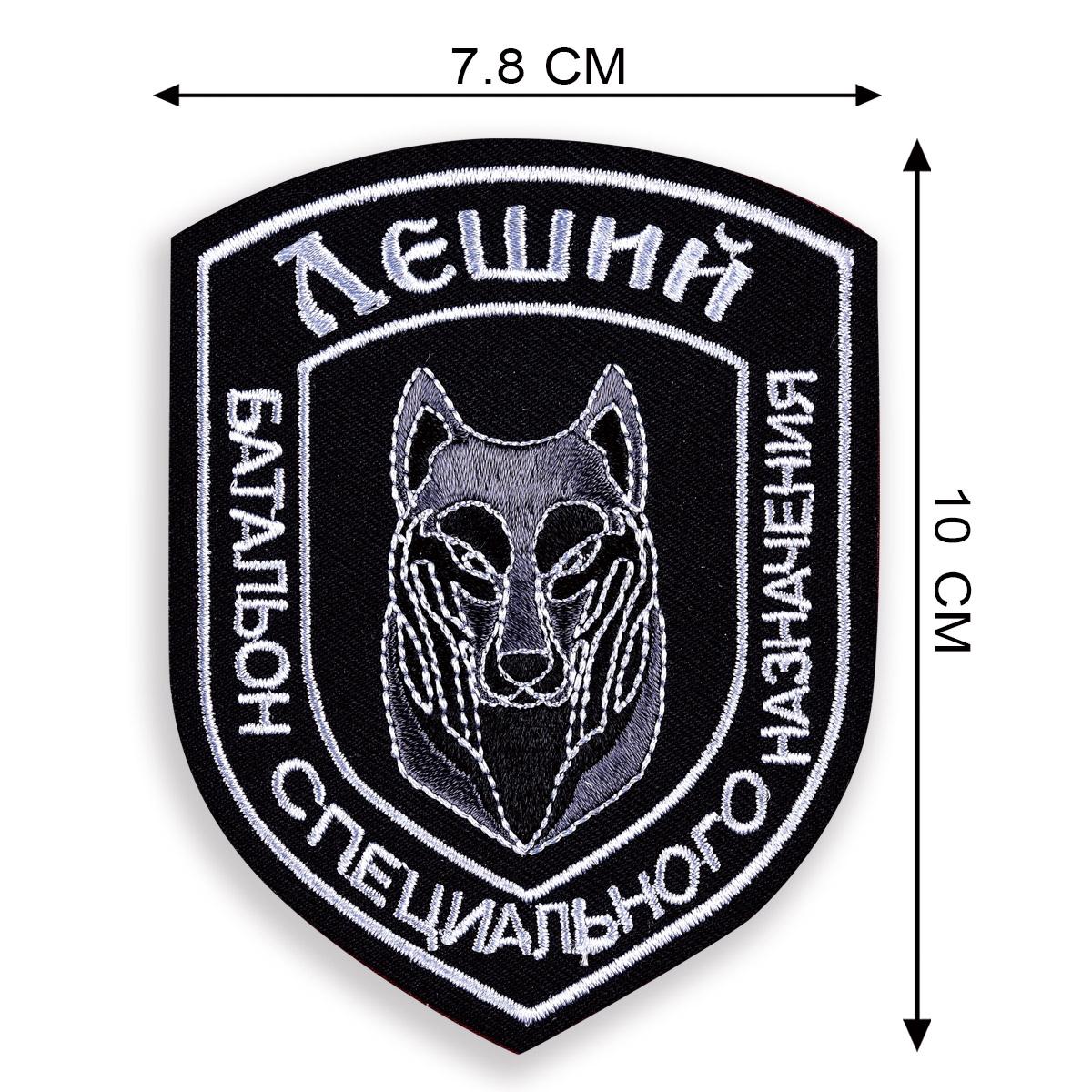 "Нашивка батальона ""Леший"""