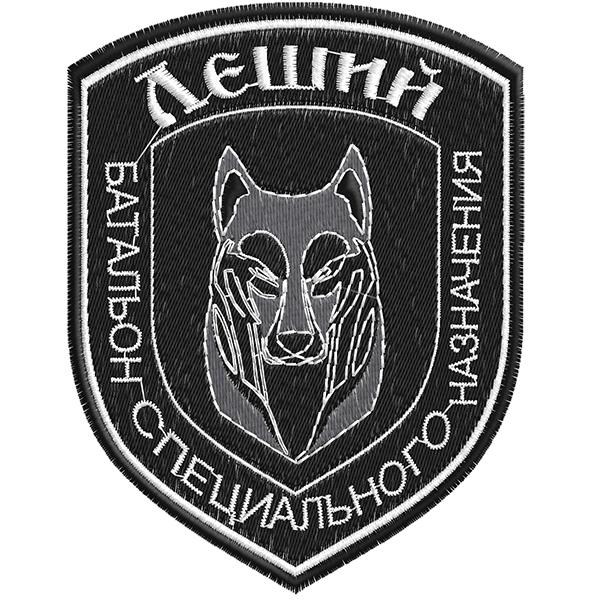 """Шеврон батальона """"Леший"""""""