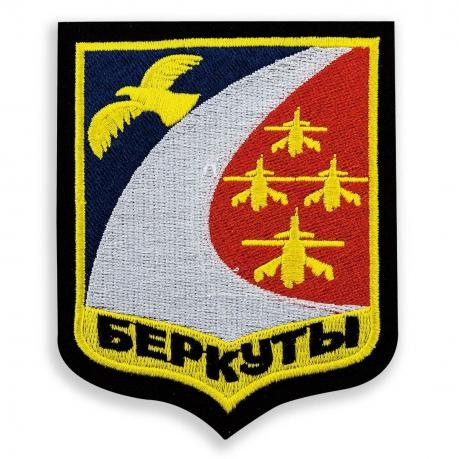 """Шеврон """"Беркуты"""""""
