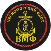 Шеврон Черноморского флота