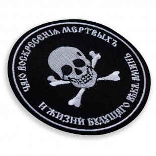 Шеврон генерала Бакланова
