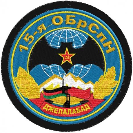 "Шеврон ГРУ ""15 бригада Спецназа"""