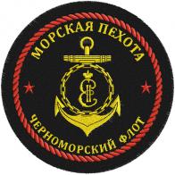 Шеврон морпеха Черноморского флота