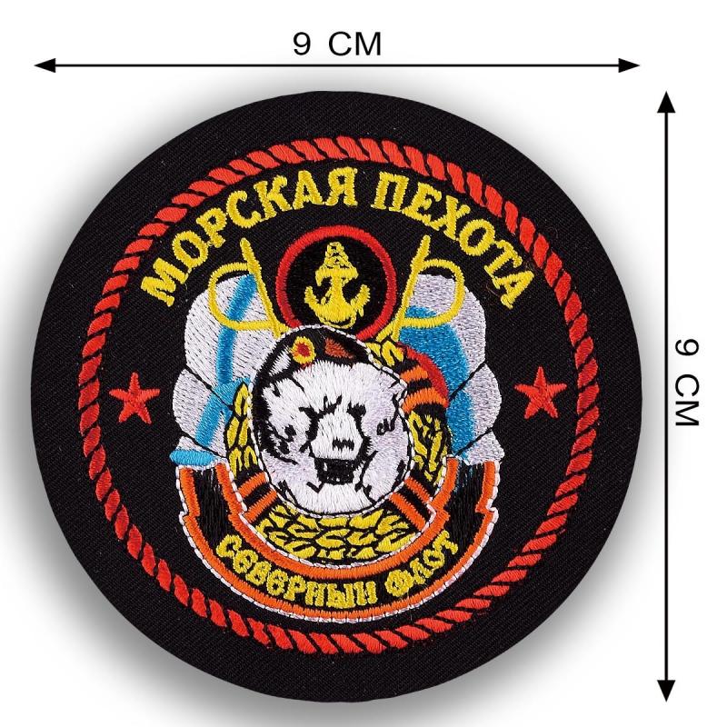 Купить шевроны пехоты «Северный флот» оптом и в розницу