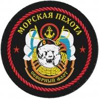 Шеврон пехоты «Северный флот»