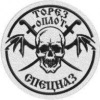 """Шеврон подразделения Новороссии в Торезе """"Спецназ Оплота"""""""
