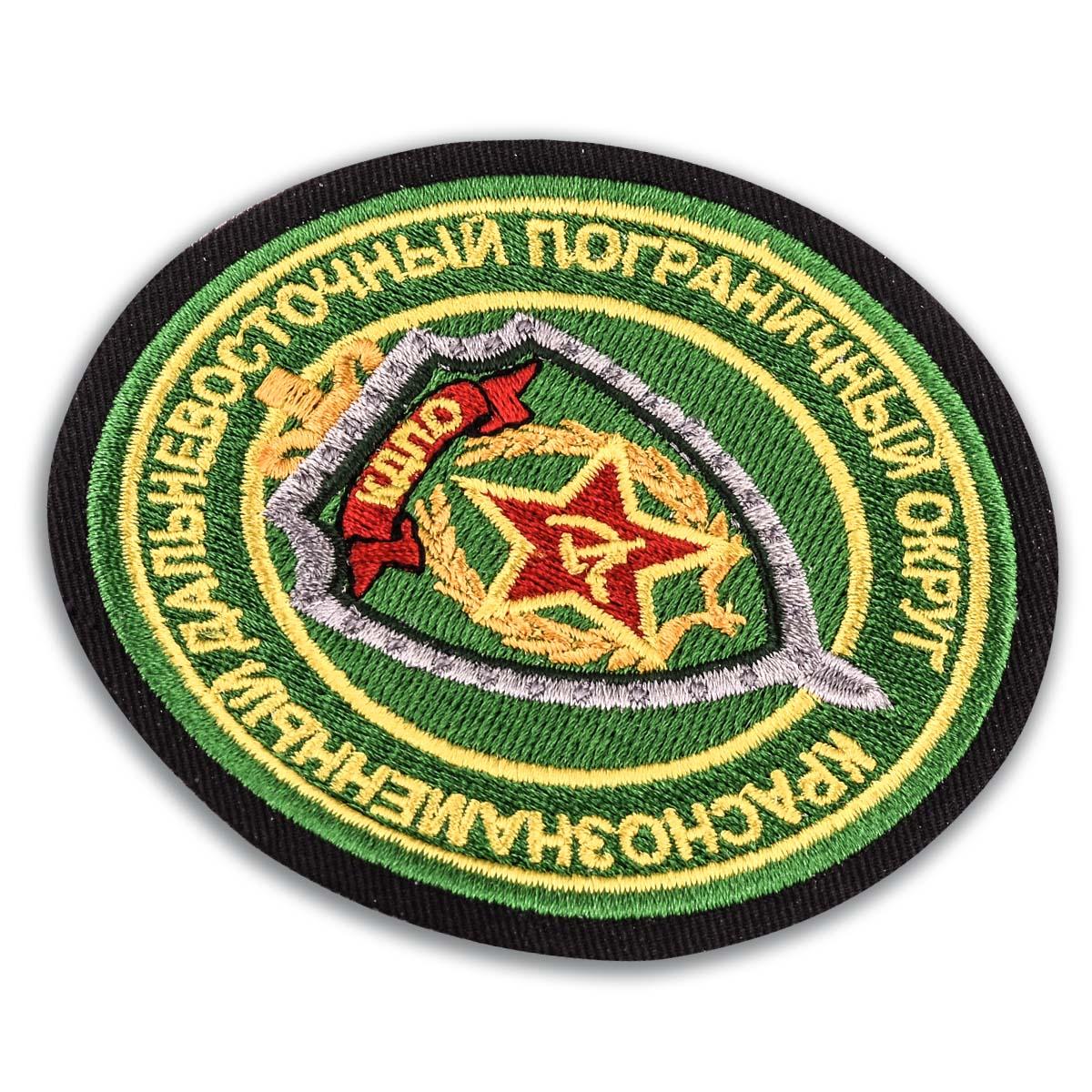 """Шеврон Погранвойск """"Краснознаменный Дальневосточный пограничный округ"""" - вид под углом"""