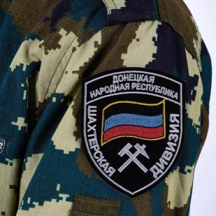 "Шеврон ""Шахтерская дивизия ДНР"""