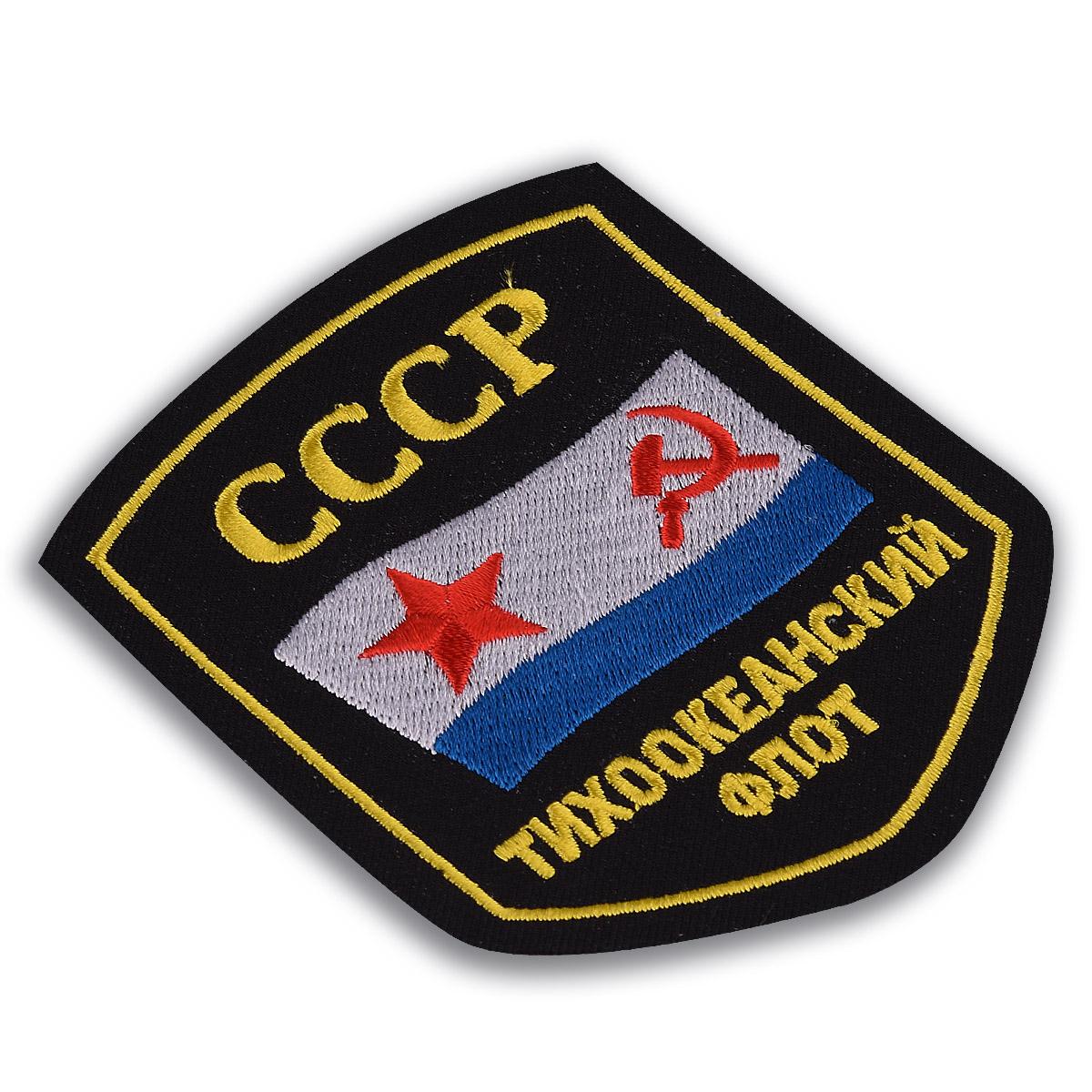 "Шеврон ВМФ СССР ""Тихоокеанский флот"""