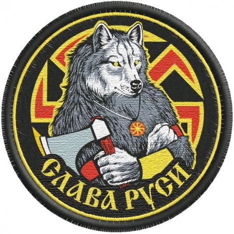Шеврон Волк Коловрат